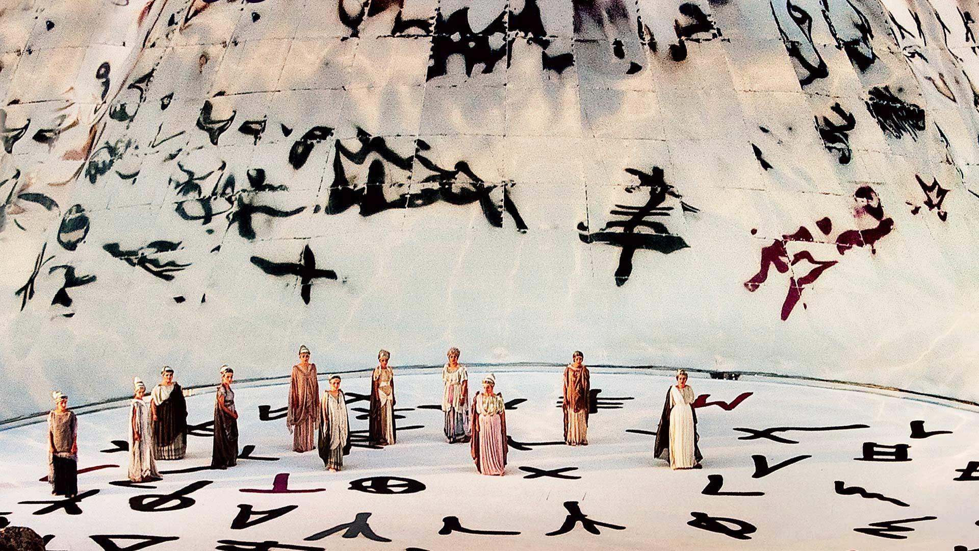 NEW ITALY - Arch.Massimiliano Fuksas, Teatro Greco di Siracusa